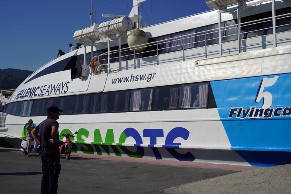 Greece Ferry on Skiathos Island. | Skopelos Island, Greece- Mamma Mia Island