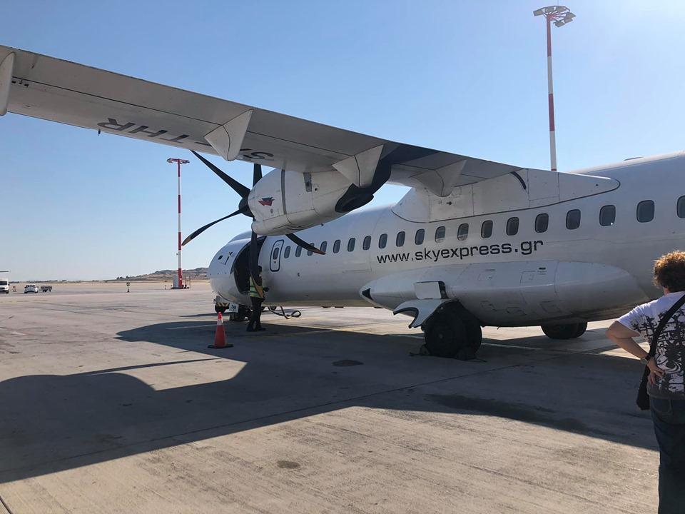Sky Express Plane. | Skopelos Island, Greece- Mamma Mia Island
